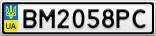 Номерной знак - BM2058PC
