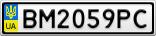 Номерной знак - BM2059PC