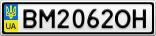 Номерной знак - BM2062OH