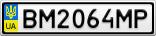 Номерной знак - BM2064MP