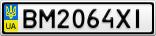 Номерной знак - BM2064XI