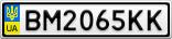 Номерной знак - BM2065KK