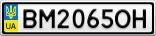 Номерной знак - BM2065OH
