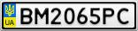 Номерной знак - BM2065PC