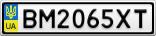 Номерной знак - BM2065XT