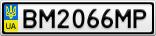 Номерной знак - BM2066MP
