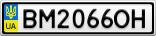 Номерной знак - BM2066OH