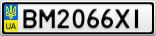 Номерной знак - BM2066XI
