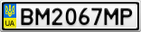 Номерной знак - BM2067MP