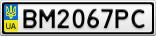 Номерной знак - BM2067PC