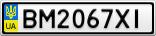 Номерной знак - BM2067XI