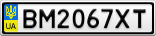 Номерной знак - BM2067XT