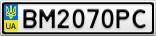 Номерной знак - BM2070PC