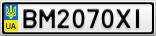 Номерной знак - BM2070XI
