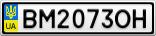 Номерной знак - BM2073OH