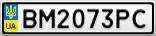 Номерной знак - BM2073PC