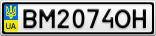 Номерной знак - BM2074OH