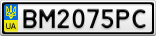 Номерной знак - BM2075PC