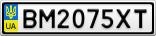 Номерной знак - BM2075XT