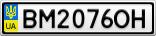 Номерной знак - BM2076OH
