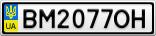 Номерной знак - BM2077OH