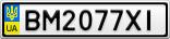 Номерной знак - BM2077XI