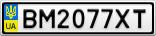 Номерной знак - BM2077XT
