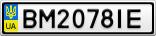 Номерной знак - BM2078IE