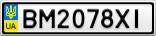Номерной знак - BM2078XI