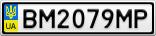 Номерной знак - BM2079MP