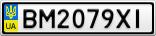 Номерной знак - BM2079XI