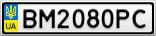 Номерной знак - BM2080PC