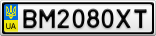Номерной знак - BM2080XT