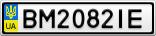 Номерной знак - BM2082IE