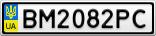 Номерной знак - BM2082PC