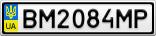 Номерной знак - BM2084MP