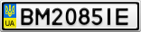 Номерной знак - BM2085IE