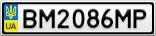 Номерной знак - BM2086MP