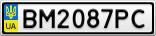 Номерной знак - BM2087PC