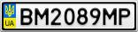 Номерной знак - BM2089MP