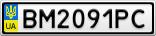 Номерной знак - BM2091PC