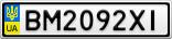 Номерной знак - BM2092XI