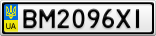 Номерной знак - BM2096XI