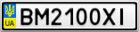 Номерной знак - BM2100XI