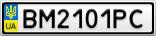 Номерной знак - BM2101PC