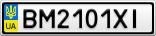 Номерной знак - BM2101XI