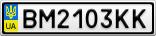 Номерной знак - BM2103KK