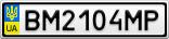 Номерной знак - BM2104MP