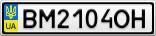 Номерной знак - BM2104OH