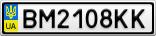 Номерной знак - BM2108KK